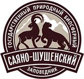 Государственный природный биосферный заповедник Саяно-Шушенский